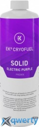 EKWB EK-CryoFuel Premix Solid Electric Purple 1000 мл (3831109880340)