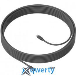 Logitech MeetUp Mic Extension Cable (950-000005)