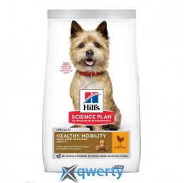 Hill's (Хилс) Canine Healthy Mobility Small Mini с курицей 1,5 кг. (604252)