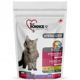1st Choice Sterilized Chicken (Фест Чойс стерилайзид курица) сухой супер премиум корм для кастрированных котов и стерилизованных кошек, 0.32 кг. (ФЧКВСТ320) купить в Одессе