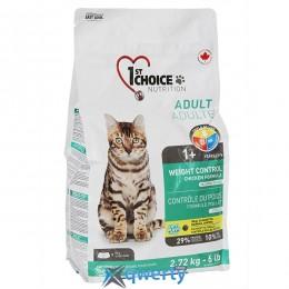 1st Choice Weight Control Adult (Фест Чойс контроль веса) сухой супер премиум корм для кошек, склонных к полноте, 5.001 кг. (ФЧКВКВ5ПЭ) купить в Одессе