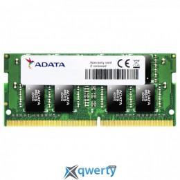 ADATA SODIMM DDR4-2666 4GB PC4-21300 Premier (AD4S2666W4G19-S) купить в Одессе