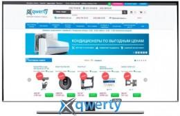 Samsung QE75Q74T купить в Одессе