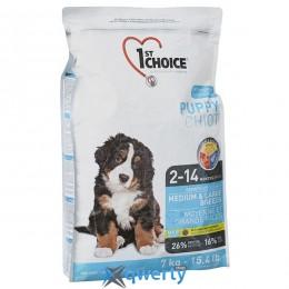 1st Choice Puppy Medium&Large Chicken (Фест Чойс щенок средний крупный курица) сухой супер премиум корм для щенков средних и крупных пород, 5 кг. (ФЧСЩСК5ПЭ)