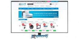 QLED TV 4K Samsung 65Q80A (2021)