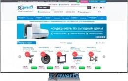 SAMSUNG QE75QN900A Neo QLED 8K Smart TV (2021)