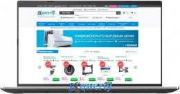 ASUS Laptop 15 X509UB-EJ009 Slate Gray EU
