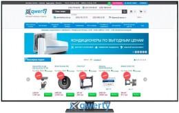 QLED TV 4K Samsung 55Q80A (2021) купить в Одессе