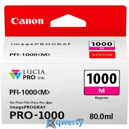 CANON PFI-1000 M MAGENTA (0548C001AA)