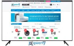 Samsung UE 55AU7172 купить в Одессе