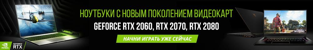 rtx2060_rtx2070_rtx2080