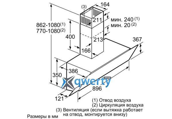 BOSCH DWK 095 G 20
