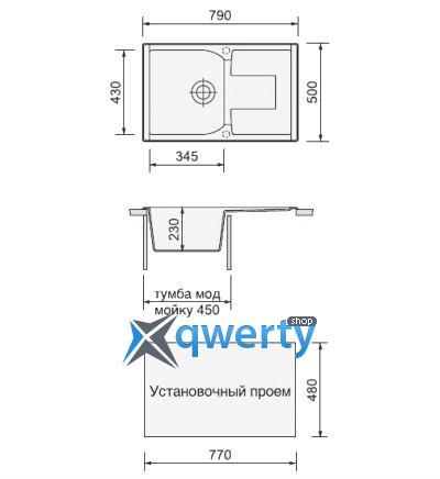Plados CORAX 79.10 UG 90 (CX0791/90) белый опал