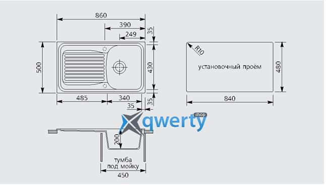 Plados HARMONY 86.10 UG 95 (HR0861/95) эбонитовый черный
