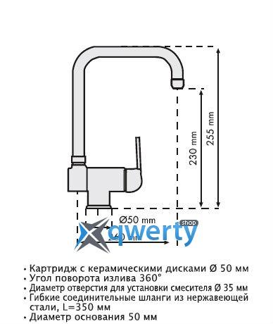 Plados NOVOMIX/90 UG (NOVOMIX/90) белый опал