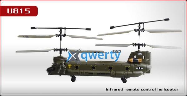 UDIRC GUNSHOP CH-47, 280мм, 3CH, электро, IR, гироскоп, хаки (Metal RTF)