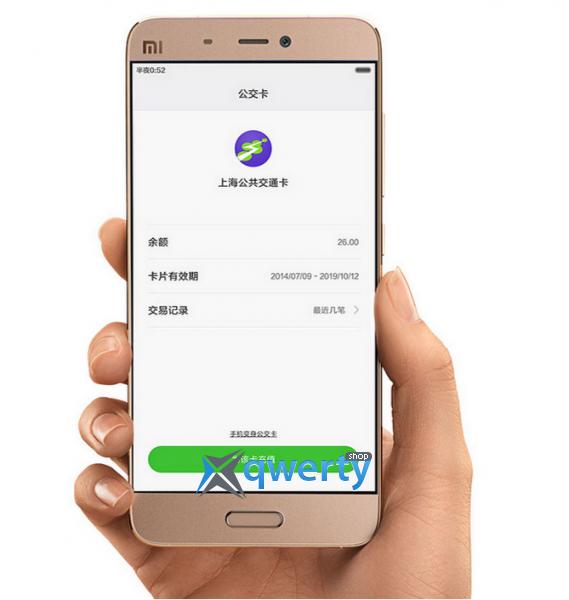 Xiaomi Mi 5 Standard Edition Gold