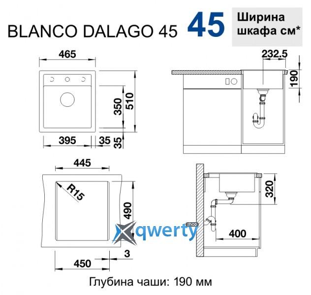 Blanco DALAGO 45 SILGRANIT PuraDur жемчужный 520543
