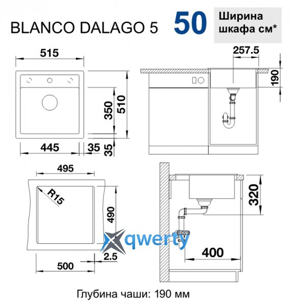Blanco DALAGO 5 SILGRANIT PuraDur жемчужный 520544