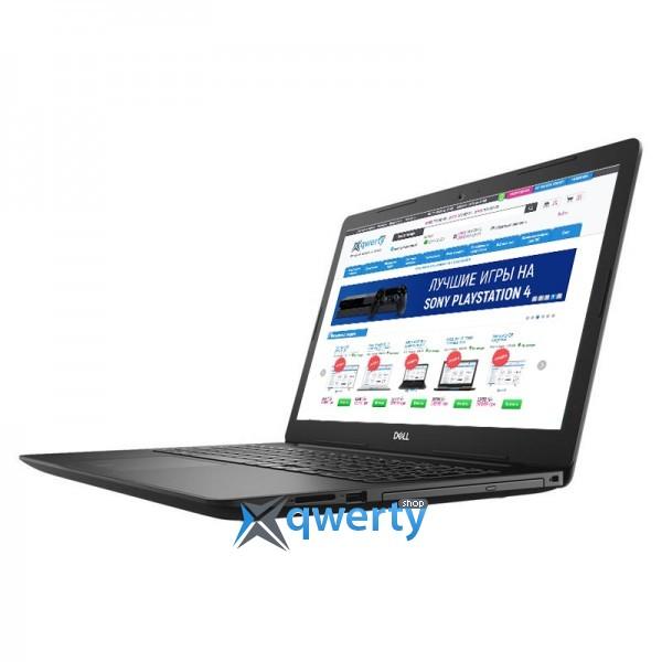 Dell Inspiron 3580 (I3558S2DDW-75B)