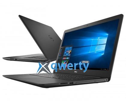 Dell Inspiron 5570 (I515F716H2S2DDL-8BK)