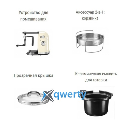 KitchenAid 5KMC4244EАС