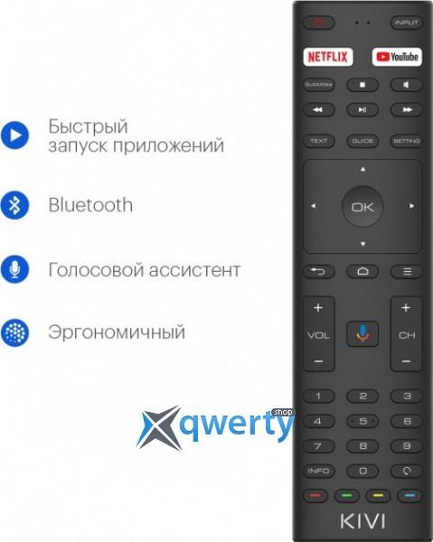 Kivi 32F710KW