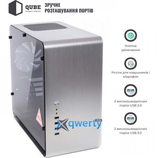 QUBE Eagle Silver (QBX3M_WSNU3)