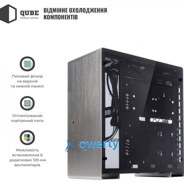 QUBE Griffin Silver (QBU5A_WSNU3)