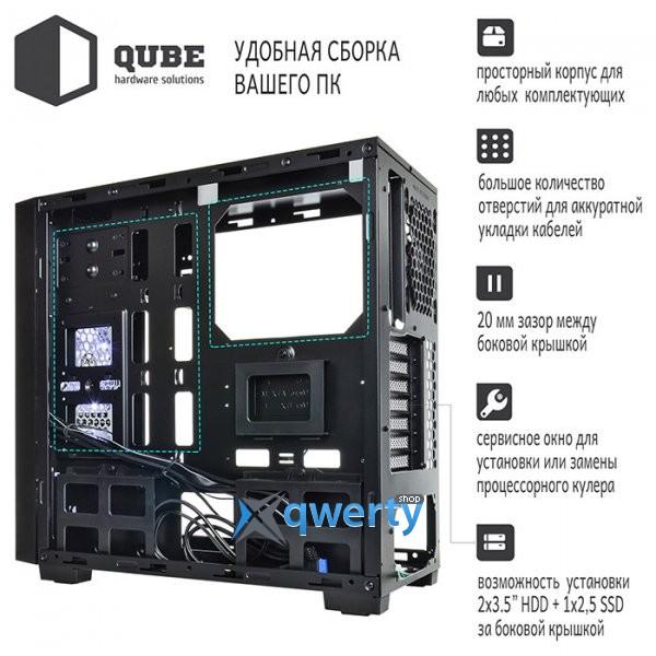 QUBE QBF26 Black (QBF26_WWNU3)