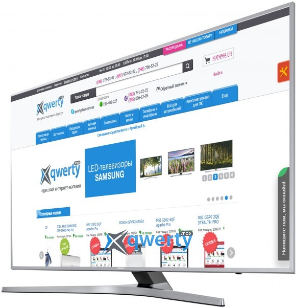Samsung UE 49MU6400 (49MU6402, 49MU6472,49MU6470)