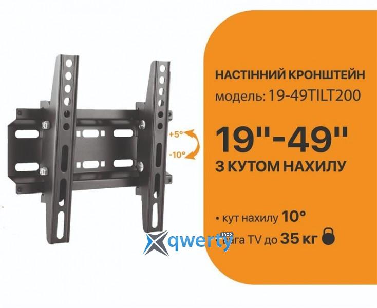 SATELIT 19-49TILT200 (250521)