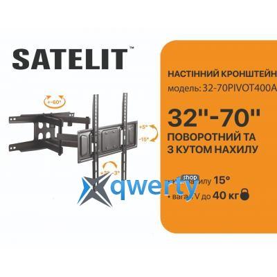 SATELIT 39-80PIVOT600A (250513)