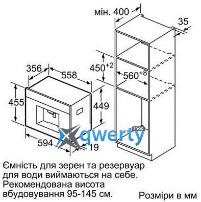 bosch ctl636eb1 nous quipons la maison avec des machines. Black Bedroom Furniture Sets. Home Design Ideas