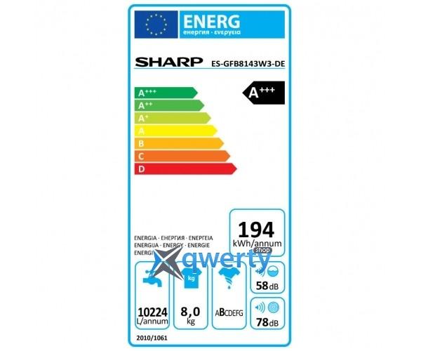 SHARP ES-GFB8143W3